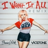 Couverture du titre I Want It All (Remix)