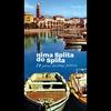 Cover of the album Nima Splita Do Splita - 50 God.Splitskog