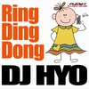 Cover of the track Ring Ding Dong (Extended Mix)