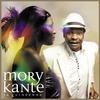 Couverture de l'album La Guinéenne (Bonus Track Version)