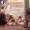Cover of the album Sephardic Journey (Spain and the Spanish Jews)