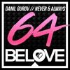 Couverture de l'album Never & Always - Single