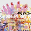 Cover of the album Big Mess
