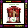 Cover of the album Miayn Indz Siri
