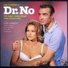 Couverture de l'album 007: Dr. No (Soundtrack from the Motion Picture) [Remastered]