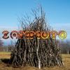 Cover of the album Zammuto