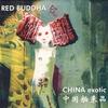 Couverture de l'album China Exotic