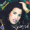 Cover of the album Najat Aatabou