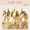 Couverture de l'album Pink LUV - EP