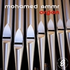 Cover of the album Organ - EP