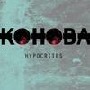 Couverture de l'album Hypocrites - Single