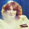 Cover of the album Tereza
