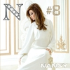 Couverture de l'album Nancy 8