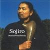 Cover of the album Ocarina Wind Family