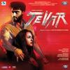 Cover of the album Tevar (Original Motion Picture Soundtrack)