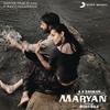 Couverture de l'album Maryan (Original Motion Picture Soundtrack)
