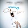 Cover of the album Она не одна (feat. Sasha Dith) - Single