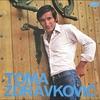 Couverture de l'album Toma Zdravković