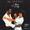 Cover of the album Bariè