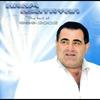 Couverture de l'album The Best of Aram Asatryan (1989-2002)