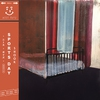 Couverture de l'album Shook - Single