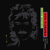 Couverture du titre Live In Japan (with Eric Clapton)