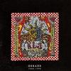 Couverture de l'album Dekade 1988 - 1998