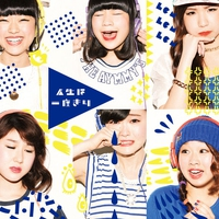 Couverture du titre Jinsei Wa Ichidokiri - EP