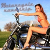 Cover of the album Motorcycle Road Trip