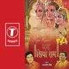 Cover of the album Jai Siya Ram