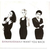 Cover of the track I Want You Back
