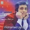 Cover of the album Best of Mohamed Jamal, Vol. 2