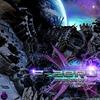 Couverture de l'album Renaissance of the Machine - Single