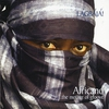 Cover of the album Africano ...The Mother of Groove