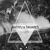Cover of the album U Can (Radio Edit) - Single