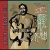 Couverture de l'album Love, Murder & Mosquitos
