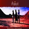 Couverture de l'album Distant Thunder