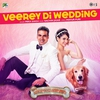 """Cover of the track Veerey Di Wedding (From """"Entertainment"""")"""
