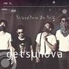 Cover of the album Getsunova - Single