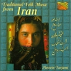 Cover of the album Traditional Folk Music from Iran