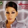 Cover of the album Ahla Dounya