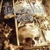 Cover of the album Totentanz