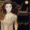 Cover of the album Toul Omri