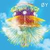 Couverture de l'album Space Diaspora
