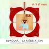 Cover of the album Upasana - la meditation