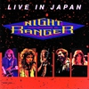 Cover of the album Live in Japan