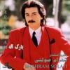 Cover of the album Barekalah