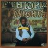 Couverture de l'album Ethiopian Knights