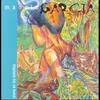 Couverture du titre Pájaros de barro (instrumental)