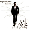 Couverture de l'album Ba'sha'ak